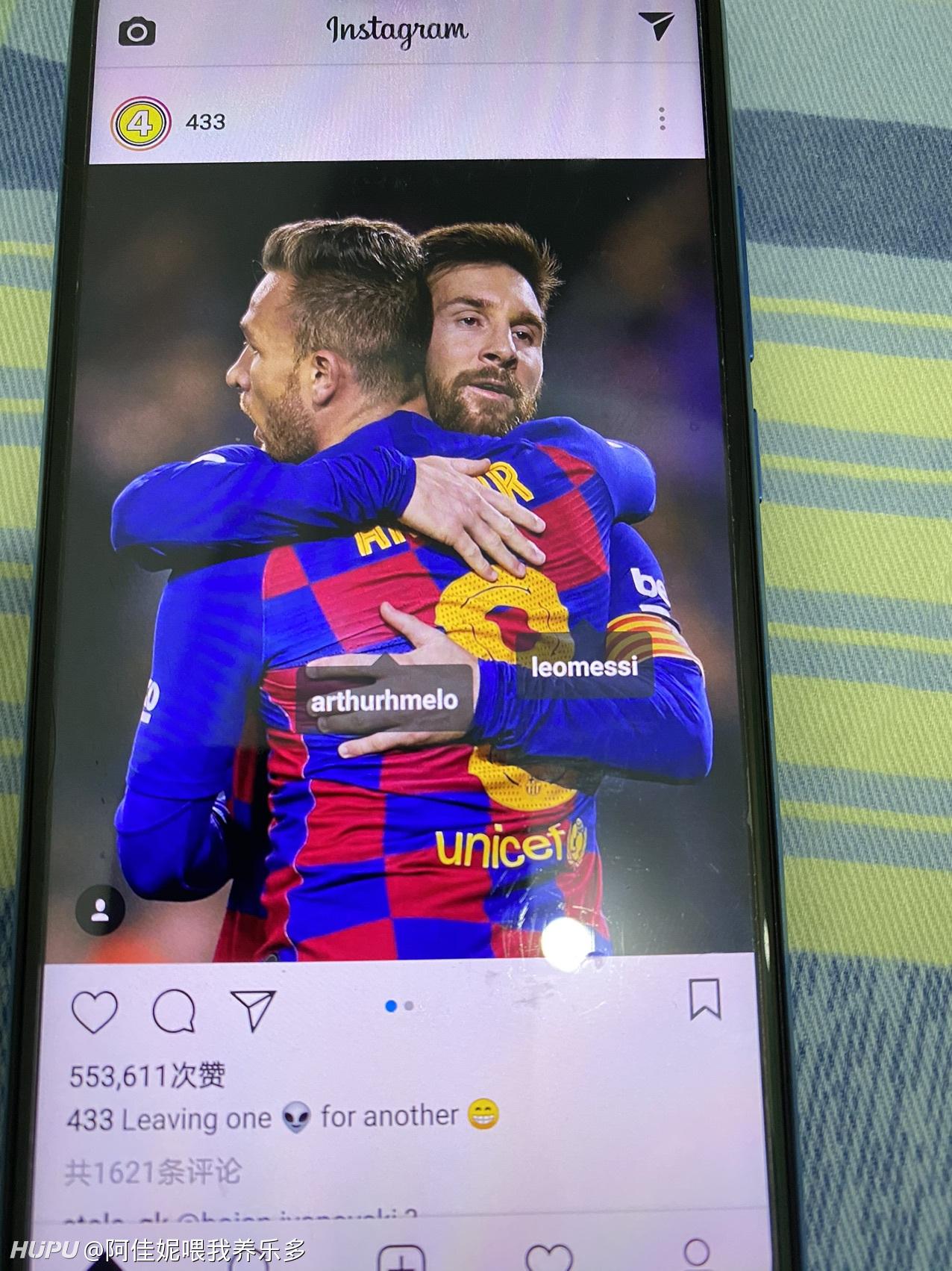 梅西抱着阿图尔,c罗抱着皮亚尼奇  足球话题区
