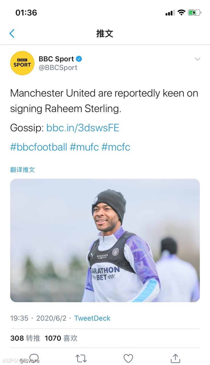 曼联想签下斯特林  足球话题区