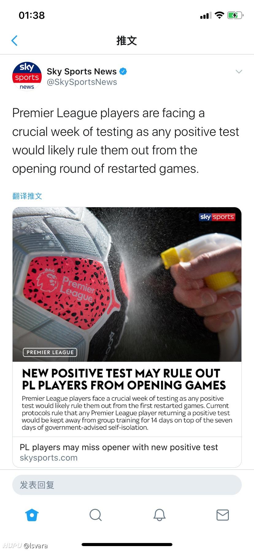 英超球员将面临至关重要的身体测试  足球话题区