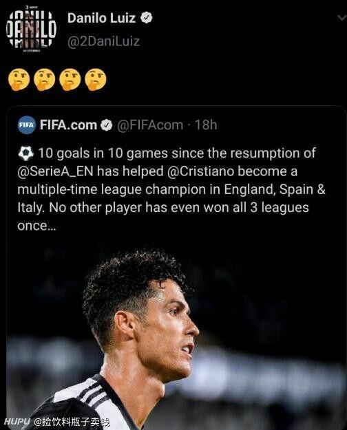 FIFA尬吹C罗英西意夺冠唯一之人,达尼洛:???  足球话题区